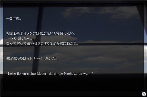 波の狭間の子守唄 Game Screen Shot