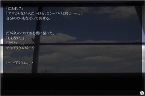 波の狭間の子守唄 Game Screen Shot2