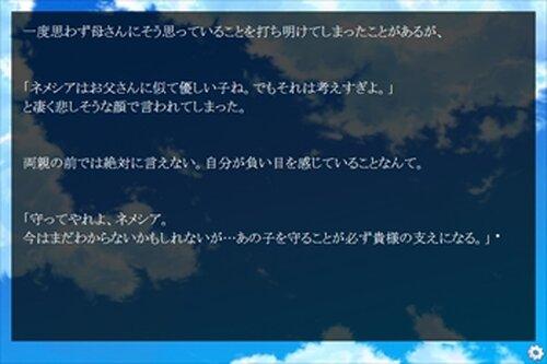 波の狭間の子守唄 Game Screen Shot5