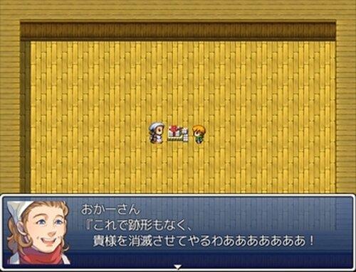 誕生日にて Game Screen Shot2