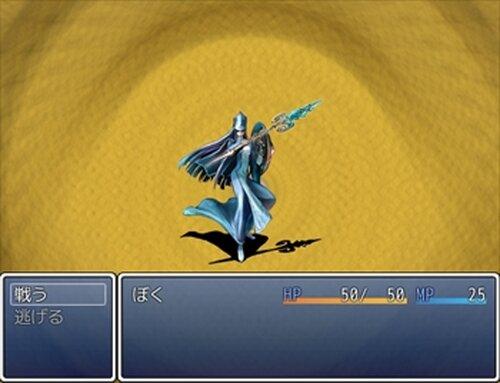 誕生日にて Game Screen Shot3