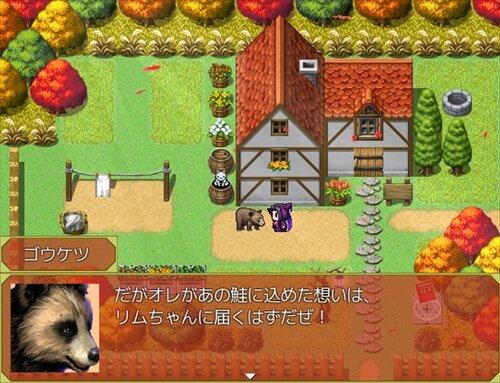 熊 THE RPG -恋と紅葉とふぁんたじぃ- Game Screen Shot1