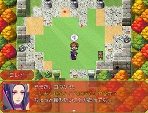 熊 THE RPG -恋と紅葉とふぁんたじぃ- Game Screen Shot2