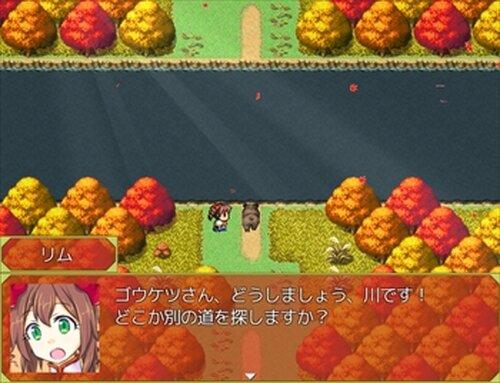 熊 THE RPG -恋と紅葉とふぁんたじぃ- Game Screen Shot4