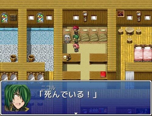 二コル探偵事務所Ⅱ Game Screen Shot