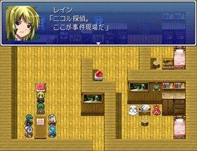 二コル探偵事務所Ⅱ Game Screen Shot2