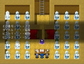 二コル探偵事務所Ⅱ Game Screen Shot3
