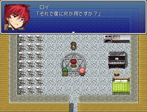 二コル探偵事務所Ⅱ Game Screen Shot4