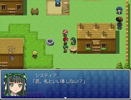 二コル探偵事務所Ⅱ Game Screen Shot5