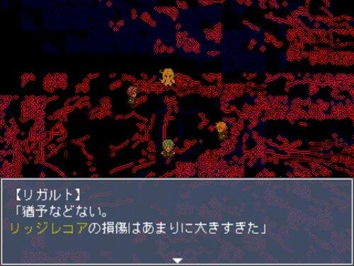 うずまきねんび9 Game Screen Shot1