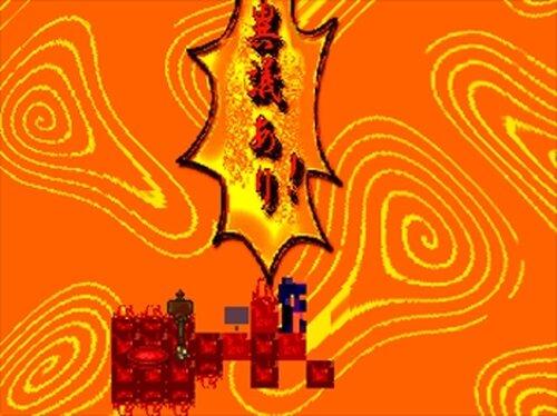 うずまきねんび9 Game Screen Shot5