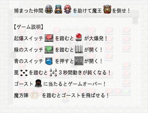 「あ…」 Game Screen Shot1