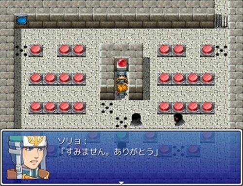 「あ…」 Game Screen Shot3