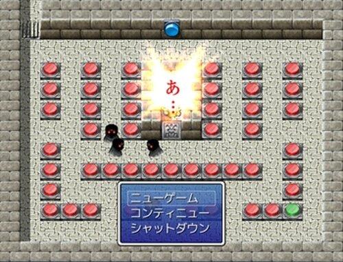 「あ…」 Game Screen Shots