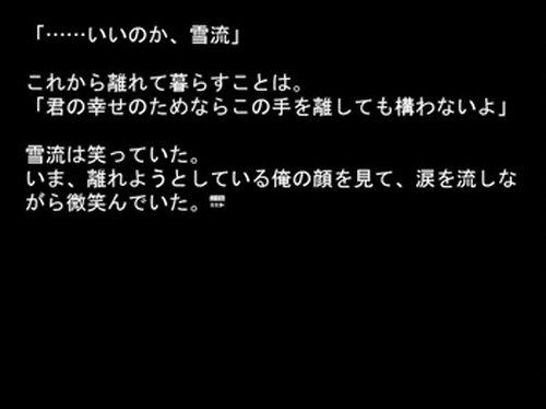 東京無景 Game Screen Shot4