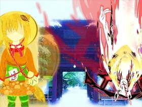 ななしのおろち 夏 Game Screen Shot2