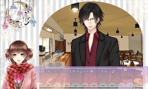 【月の悪戯-オモイノカケラ-】ver.1.04 Game Screen Shot