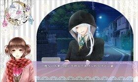 【月の悪戯-オモイノカケラ-】ver.1.04 Game Screen Shot2