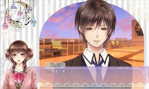 【月の悪戯-オモイノカケラ-】ver.1.04 Game Screen Shot3