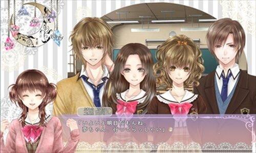【月の悪戯-オモイノカケラ-】ver.1.04 Game Screen Shot4