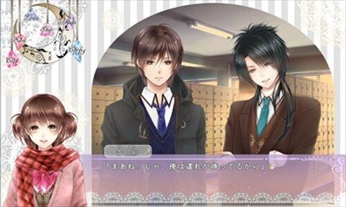 【月の悪戯-オモイノカケラ-】ver.1.04 Game Screen Shot5