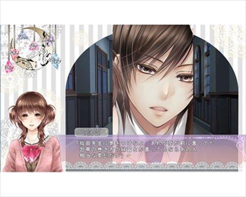 【月の悪戯-オモイノカケラ-】ver.1.04 Game Screen Shots