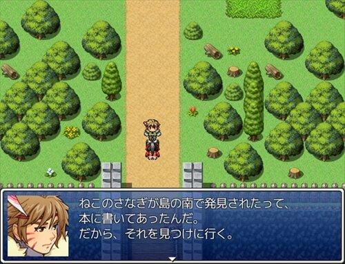 ねこのさなぎ Game Screen Shot1