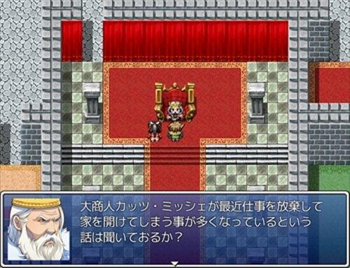 ねこのさなぎ Game Screen Shot3