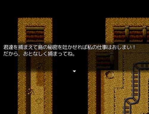 ねこのさなぎ Game Screen Shot4