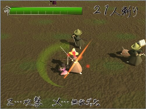 人斬りざくろ Game Screen Shot1