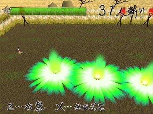 人斬りざくろ Game Screen Shot3