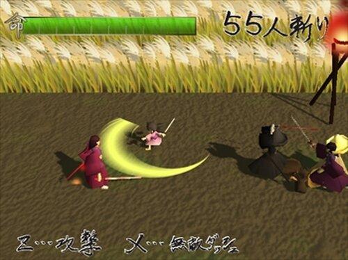 人斬りざくろ Game Screen Shot4