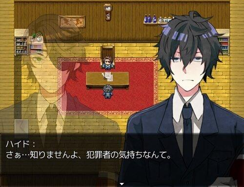 牢真-ROUSHIN- Game Screen Shot1