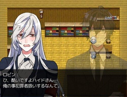 牢真-ROUSHIN- Game Screen Shot3