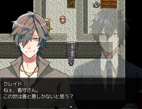 牢真-ROUSHIN- Game Screen Shot4