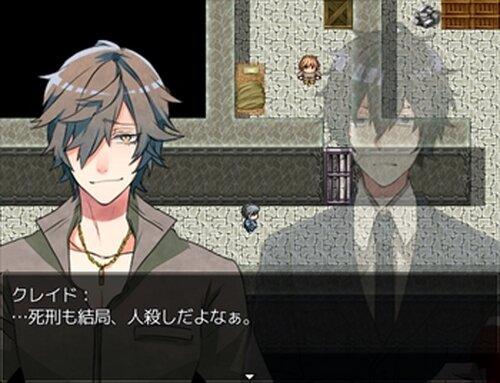 牢真-ROUSHIN- Game Screen Shots