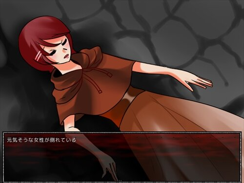 夕暮れの王国 Game Screen Shot1