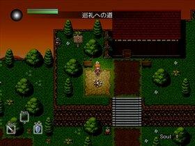 夕暮れの王国 Game Screen Shot2