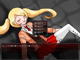 夕暮れの王国 Game Screen Shot5