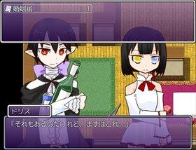 一人前の魔女になります! Game Screen Shot2