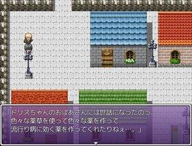 一人前の魔女になります! Game Screen Shot3