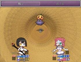 一人前の魔女になります! Game Screen Shot4