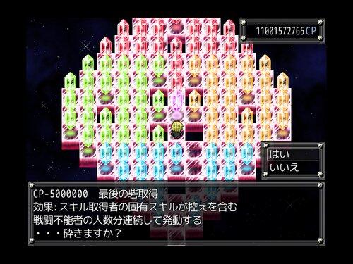 God Research Game Screen Shot2