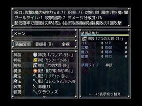 God Research (クリア後完成版) Game Screen Shot3