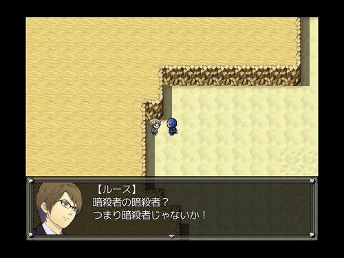God Research Game Screen Shot4