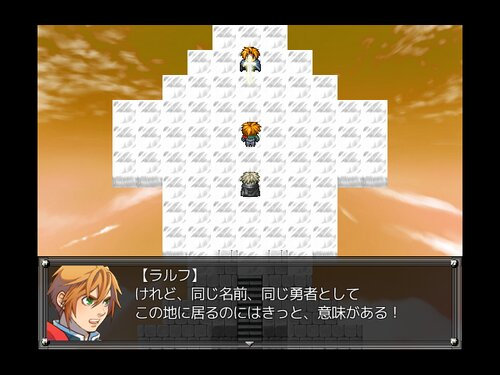 God Research Game Screen Shot5