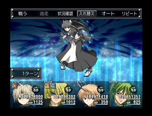 God Research (クリア後完成版) Game Screen Shot