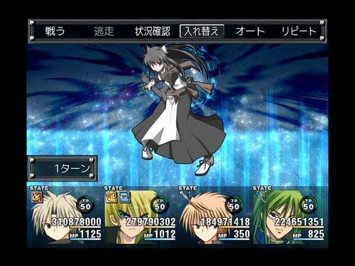 God Research Game Screen Shots