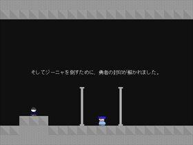 Like Defalut Game Screen Shot2
