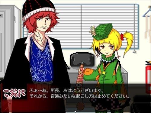 不死と探偵 Game Screen Shot2